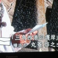 熊本・宇土半島こころ旅
