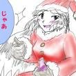 クリスマスだぁ?寝言言ってんじゃねぇよ、ぬへへwww