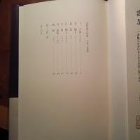 水野晶子  第一句集『十井』のこと。