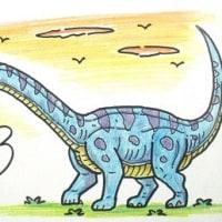 「恐竜トリケラトプスとアルゼンチノサウルス」サイン本