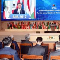 済州島で開かれた第2回アジアインフラ投資銀行(AIIB)年次総会の開幕式で祝辞