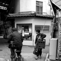 春吉(中央区)