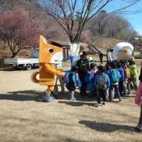 地域貢献ボランティア活動にぐんケンくんが参加しました!