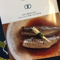 2017年4月21日   日本一の魚レシピ  愛蔵版    ゲキシネ「阿修羅城の瞳」