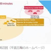 平昌五輪のHP「独島」表記 日本がIOCにも修正要請