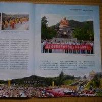 雪竇寺 中韓日仏教大会の花 ご報告