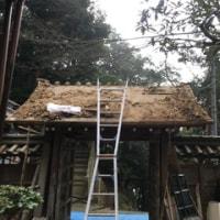 門 葺き替え工事