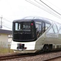 2016年10月30日(日)四季島E001系高崎・上越線試運転