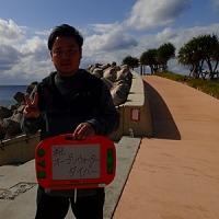 17/01/16(月)本島ビーチ