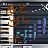 2作目UPしました。プログレ・メタル風かえるの歌(C#スケールも覚えますver.)