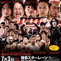 [DDT・博多、KO-D戦・竹下vs宮本、ディック東郷復帰戦、リリコV1戦]7/3(日)DDT 博多