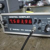 ヤエス YC-601B, Digital Display