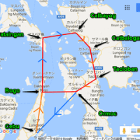 Fishing trips in the Philippines - Samar (1)