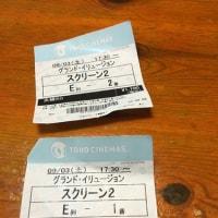 9月3日映画「グランド・イリュージョン」
