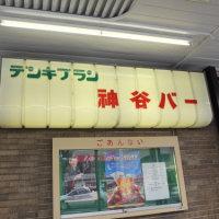 そして江戸文化