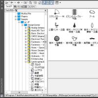 AutoCAD DESIGN CENTERの概要 -(オートキャドデザインセンター)