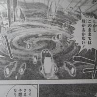 ヤングジャンプの銀英伝46 第四次ティアマト会戦Ⅱ