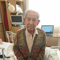 93歳の介護ダイアリー、フレディ。マーキュリーの究極の欲望は,NAKIDBABY、終局のマザコン?