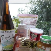草薙 KOマートでお買い物。