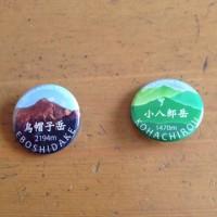 5月14日 長野松川烏帽子岳へ