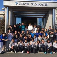 鹿児島南高校、岐阜各務野高校  合同練習