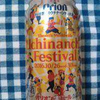 オリオン生ビール 第6回世界のウチナーンチュ大会