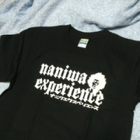 naniwa experience-Jimi Hendrix Tribute 45th