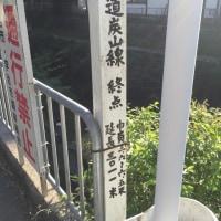 🚶炭山林道〜炭山〜谷山林道〜   鹿2頭