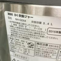 IH炊飯ジャーNH-GD54-2015年