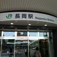 新潟県長岡市の任意売却
