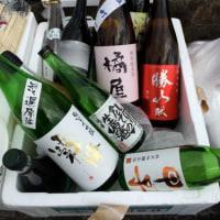 2016 仙台芋煮会 続報