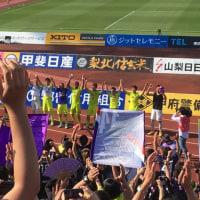 中銀スタジアム (甲府 1-2 サンフレッチェ)