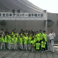 全日本大会、堂々の優勝ーーー!!?