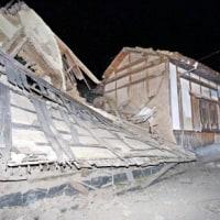 鳥取で震度6弱の地震 !!