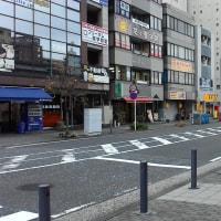 横浜市都筑区・横浜市歴史博物館に行く