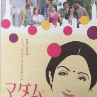 岡崎市図書館 シネマ・ド・りぶら