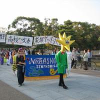 大阪城パレード