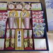 京菓子詰合わせを買ってきました。