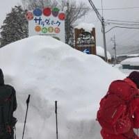 玉原高原 諏訪神社 雪山