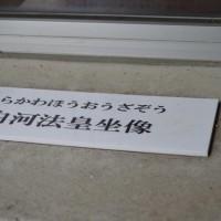 神社東0092 新熊野神社  5