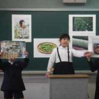 ☆小5学習発表会☆