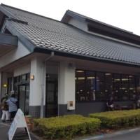 栃木県湯西川温泉!! に行ってきました