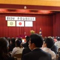 晴れの卒業式