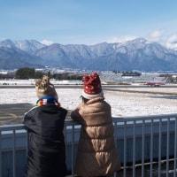 公園⑩ 信州松本空港公園-6
