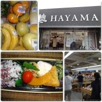 「葉山道の駅」・・オープンして初めて行ってみました。