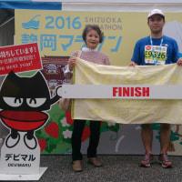 静岡マラソン振り返りと横浜マラソンに向けて
