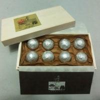 ナント、人気の日本酒「獺祭」のぷっちょ❓ が限定予約販売❗️