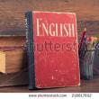 イギリス英語 VS アメリカ英語