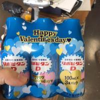 【美術部】バレンタインD~170214