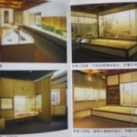 伊藤若冲展(後期)「於 承天閣美術館」